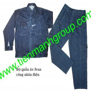 QAJean11-300x300.jpg